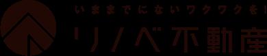 リノベ不動産|YUZU STYLE